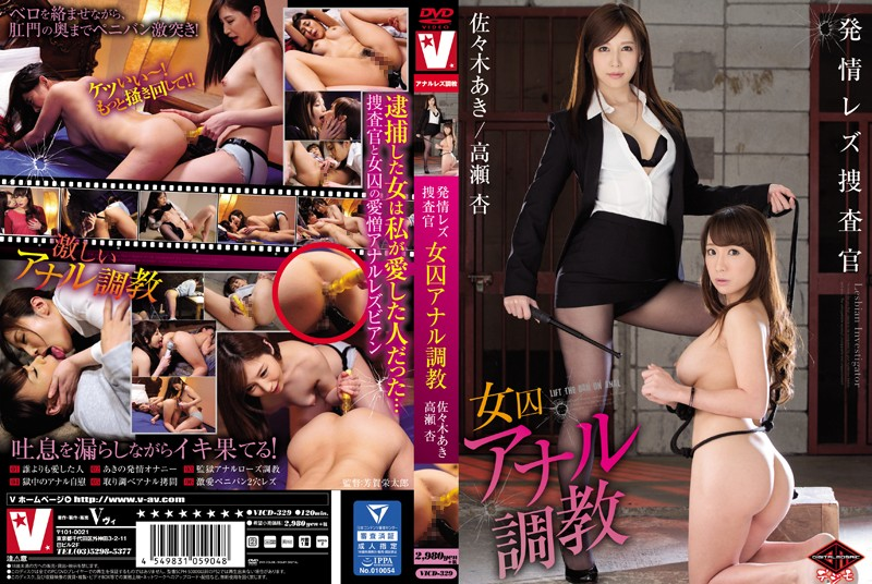 VICD-329 download or stream.