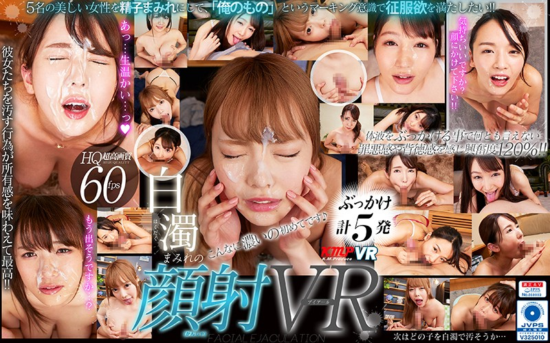 VRKM-175 (VR) Immerse Yourself In The Feeling Of Superiority By Dirtying A Beautiful Woman! Cum Facial VR
