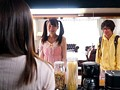 I Got Knocked Up By My Daughter's Friend - I'm A Naughty Mama Mao Kurata preview-2