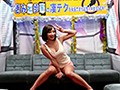 If You Can Withstand Ayumi Kimito's Amazing Technique, You'll Get To Have Creampie Raw Footage Sex! preview-6