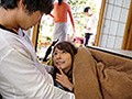 We're Stealing Away From Our Parents When My Big Sister Lures Me To Temptation With Thrilling Creampie Sex Minori Kawana preview-3