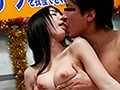 If You Can Resist Koharu Suzuki 's Amazing Technique You'll Get To Have Raw Creampie Sex! preview-7