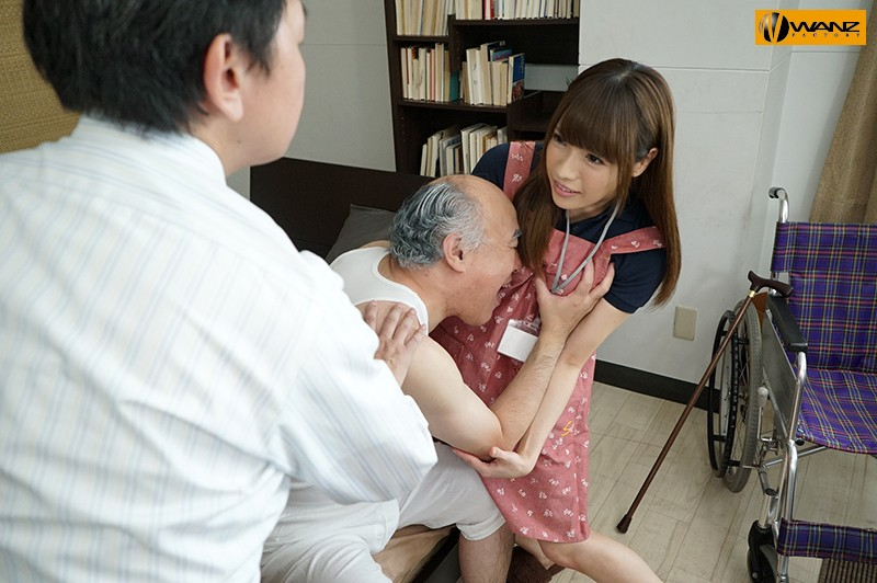 WANZ-810 This Orgasmic Old Man's Relentless Slow Pumping Felt So Good She Couldn't Refuse His Demands For Creampie Sex… Umi Hinata