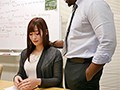 Black Man English Lesson Cheating Sana Matsunaga preview-1