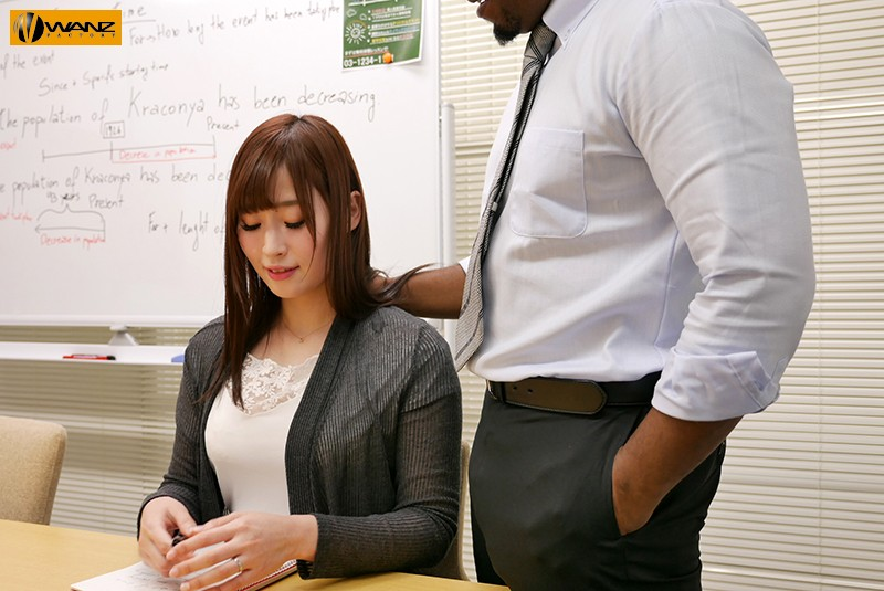 WANZ-849 Black Man English Lesson Cheating Sana Matsunaga