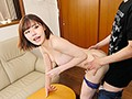 You're... Her Sister?! My Girlfriend's Big Sister Can't Get Enough Of My Creampie After I Accidentally Fucked Her From Behind. Eimi Fukada preview-3