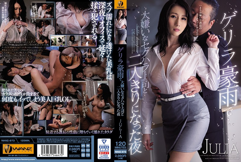 [WANZ-973] That Night, Due To A Sudden Rainstorm, I Was Trapped With My Boss, Whom I Hated With A Passion JULIA