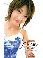 夢見るfeminine椎名ゆめ(Dreaming Of Feminine Yume Shina) 下載