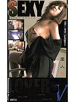 Sexy Lovers 5 Download