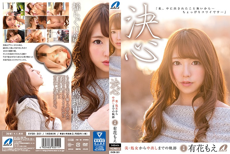 XVSR-351 She's Decided To Do It Moe Arihana The History Of A Beautiful Girl, From Her Virgin Days To Creampie Sex