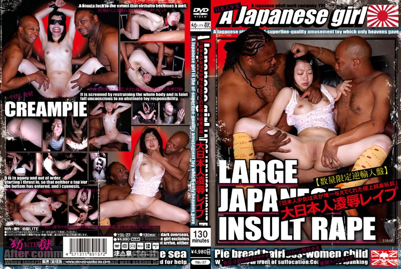 YGL-027 xx porn Japan's Young Girls Are Heaven-Sent Perfect Sex Toys Great Japanese Torture & Rape