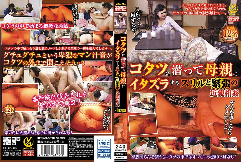 YLWN-047 Incestuous 4 Hours Of The Thrill And Suspense Of Fondling My Mother Under The Kotatsu.
