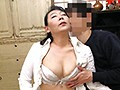 "(ylwn00095)[YLWN-095] ""I Wasn't Planning To Let You Fuck Me"" - Defenseless Housewives Showing Skin Fall Victim To Sexual Harassment - 4 Hours Download 14"