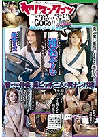 Get On The Slut Train!! So Much Going On!! Sora Shiina And Rizu's Eventful Journey Download