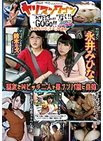 The Slut Wagon Is Cumming!! Happening-A-Go-Go!! A Strange Journey With Mihina Nagai And Liz Download