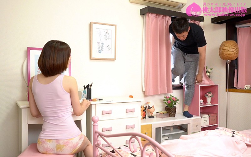 YMDD-172 At The Fukada Family's House, The Time-Saving Sex Method Of Choice Is A Default Quickie Amy Fukada