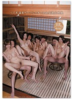 Leaked Orgy Scenes from a Hot Spring Club Meeting Download