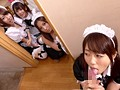 The Service My Family's Maids Offer Is Way Too Good So I Wound Up Making Babies With Them preview-3