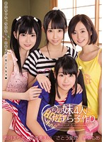 [ZUKO-087] Making Babies With My Four Younger Stepsisters